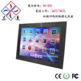 供应15寸工业平板电脑厂家_15寸工业平板电脑定制