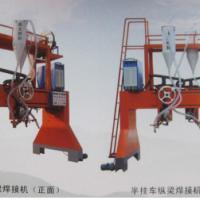 供应低价龙门式自动焊接机