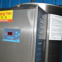 供应上海中央热水器批发价 上海中央热水器哪家好 上海中央热水器报价多少