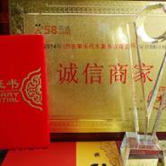 西安砂铝牌 金属奖牌腐蚀雕刻制作图片