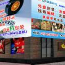 供应用于光盘卡书,北的光盘卡书,北京光盘卡书,光盘卡书