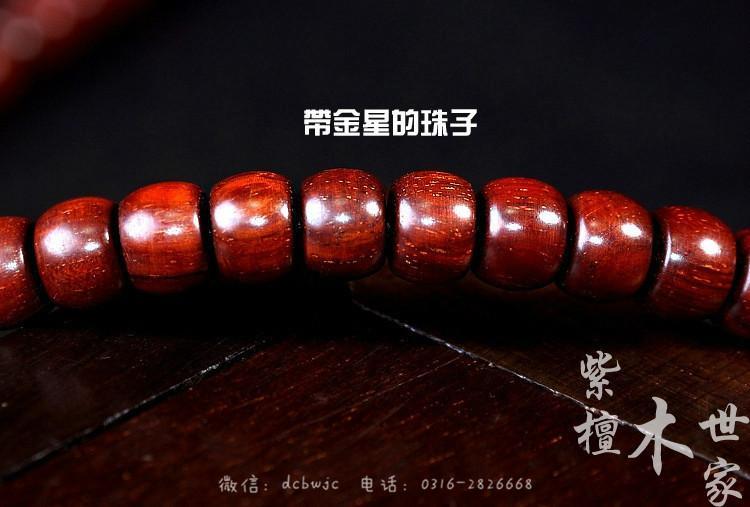 小叶紫檀手珠销售