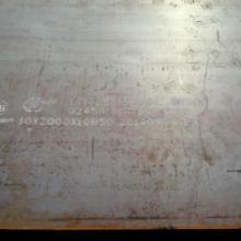 供应无锡Q245R锅炉板批发