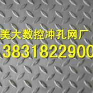 花纹防滑板图片