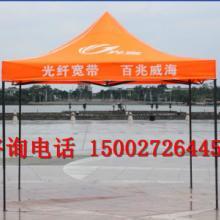 供应武汉折叠蓬,折叠帐篷哪家好?武汉广告帐篷