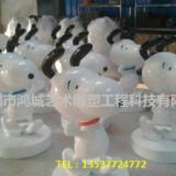 供应玻璃钢史努比制造商/优质玻璃钢史努比厂家直销