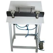 供应水晶相册设备整理机