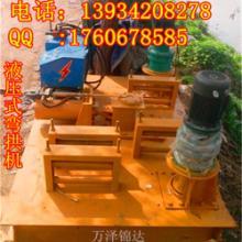 新疆喀什弯曲机轨道钢槽钢冷弯机厂家批发价格批发
