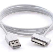 供应苹果4S数据线、苹果手机数据线、USB数据线、苹果手机充电数据线、4S数据线、苹果手机数据线、USB充电线批发