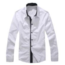 衬衫加工,衬衫定制,男式衬衫加工定制,男式衬衫定制厂家,梦江南服饰