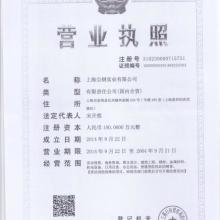 供应硅钢_硅钢供货商_供应硅钢生产厂家