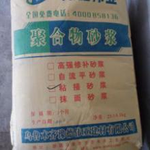 供应阿克苏优质玻化砖粘结剂