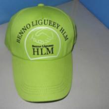 供应广告帽子平顶山广告帽定做宣传帽定做活动帽定做广告帽首选郑州远尧服图片
