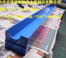 供应油墨槽喷涂铁氟龙