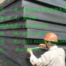 供应CCS-FH32高强度船板 舞钢产CCS-FH32 超宽船板