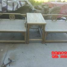 供应榆木禅椅组合实木打坐椅诵经椅藤面静坐椅中式古典家具三件套批发