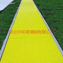 供应南京玻璃钢格栅