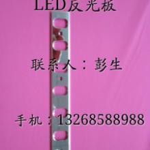 供应东莞光电,东莞光电制品真空电镀,东莞光电公司