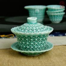 供应纯手工编制陶瓷功夫茶具盖碗青瓷盖碗编织三才盖碗