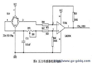 石家庄电子电路开发服务