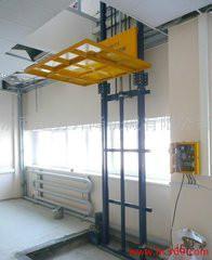 廠家直銷導軌式液壓升降機