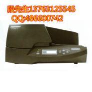 电缆标示牌印字机C-460P佳能标牌机图片