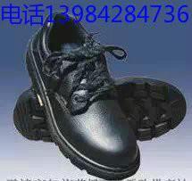 供应安全牌6KV防砸绝缘鞋厂家价格、安全牌6KV防砸绝缘鞋厂家报价图片