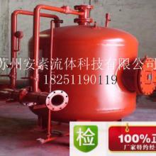 供应泡沫罐PMG30空间智能灭火装置郑州开封洛阳平顶山聊城市厂家图片