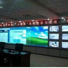 供应指挥中心液晶拼接大屏幕,拼接大屏幕专业供应商批发