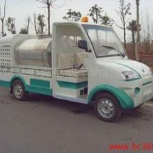 供应重庆电动环卫垃圾车生产厂家