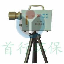 供应粉尘采样仪IFC-2现货热销贵州兴义