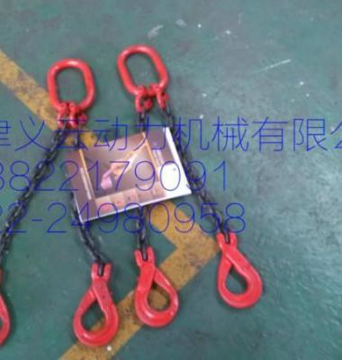 船用索具螺旋扣图片/船用索具螺旋扣样板图 (3)