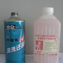 供应重庆厂家供应橡皮布还原剂