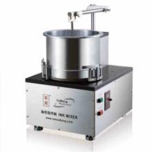 供应油墨搅拌机CB171C 搅拌设备 供应CB171C油墨搅拌机