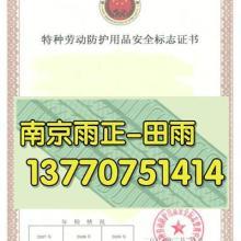 代办海东金属材料阀门制造许可证.代办调节阀阀门代理制造许可证