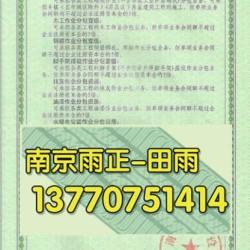 连云港代理超低温阀阀门生产许可证-取隔膜閥阀门制造资质石家庄