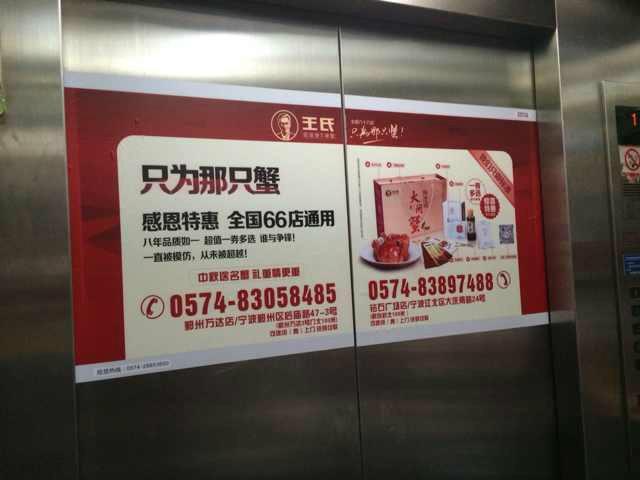 宁波广告图片