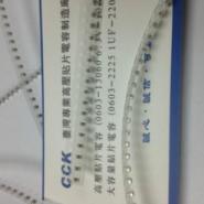 G4灯专用贴片电容1812/334/400V图片