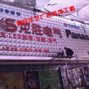 西安同泰灯具市场部分门头样例图片