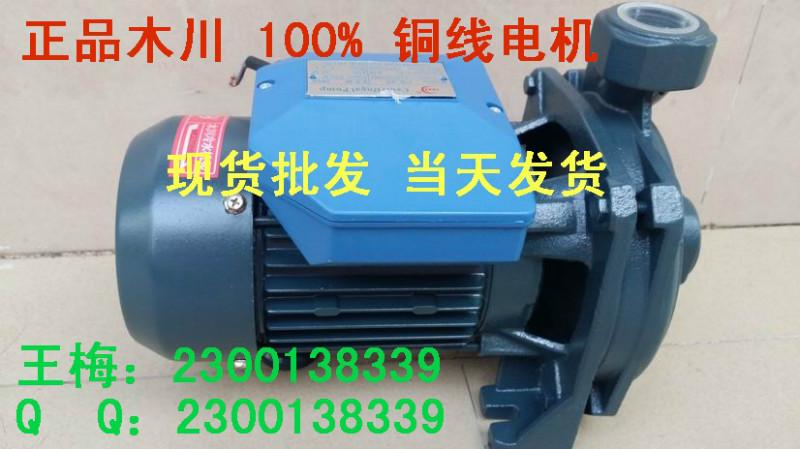 供应220V注塑机泵 220V注塑机泵批发 220V注塑机泵现货