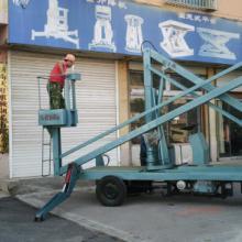 天津自行走折臂式升降機_自行走折臂式升降機電話 _ 天津自行走折臂式升降機廠家圖片