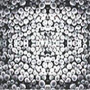 五星行耐光涂料专用铝银浆图片