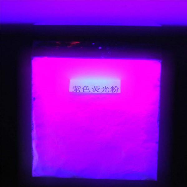 供应人造石板材专用荧光粉AES专用荧光粉工艺品发光专用荧光粉