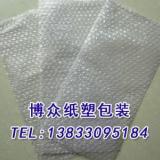 供应气泡薄膜、气泡膜、气垫膜