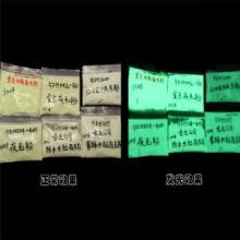 供应五星行灭火器材专用夜光粉高品质夜光粉夜光粉成分图片