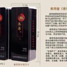 供应养生秦荞茶三高人的理想食品