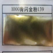 五星行1800目铜金粉图片