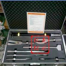 供应撬斧组合工具