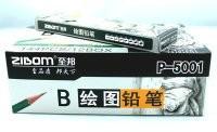 供应专业绘图铅笔,浙江至邦文具有限公司西安办事处图片