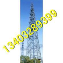 供应角钢通讯塔价格